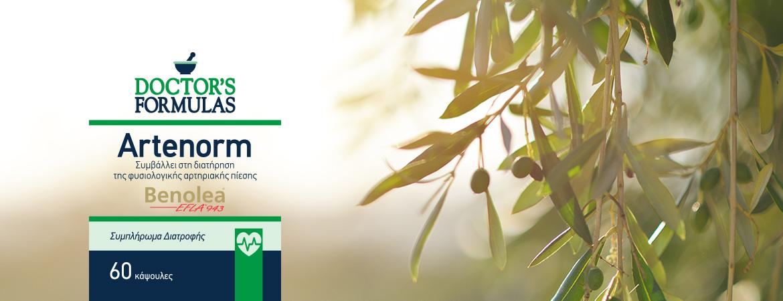 ARTENORM - To νέο προϊόν για την υγεία της καρδιάς από φύλλα ελιάς!