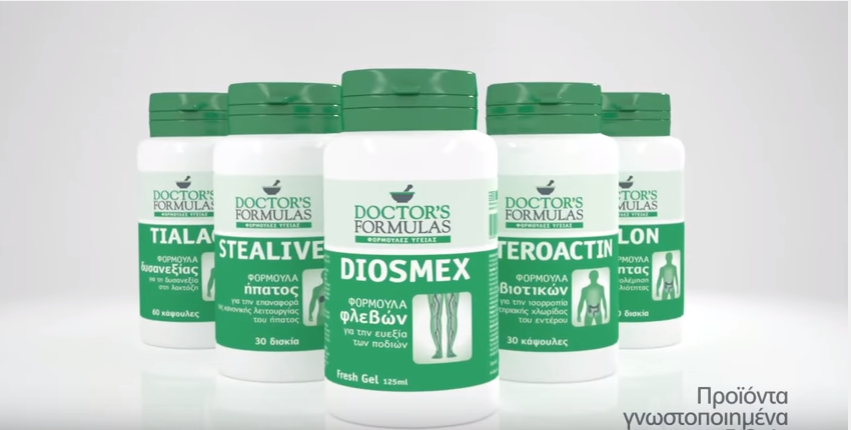 Doctor's Formulas - Φόρμουλες Υγείας