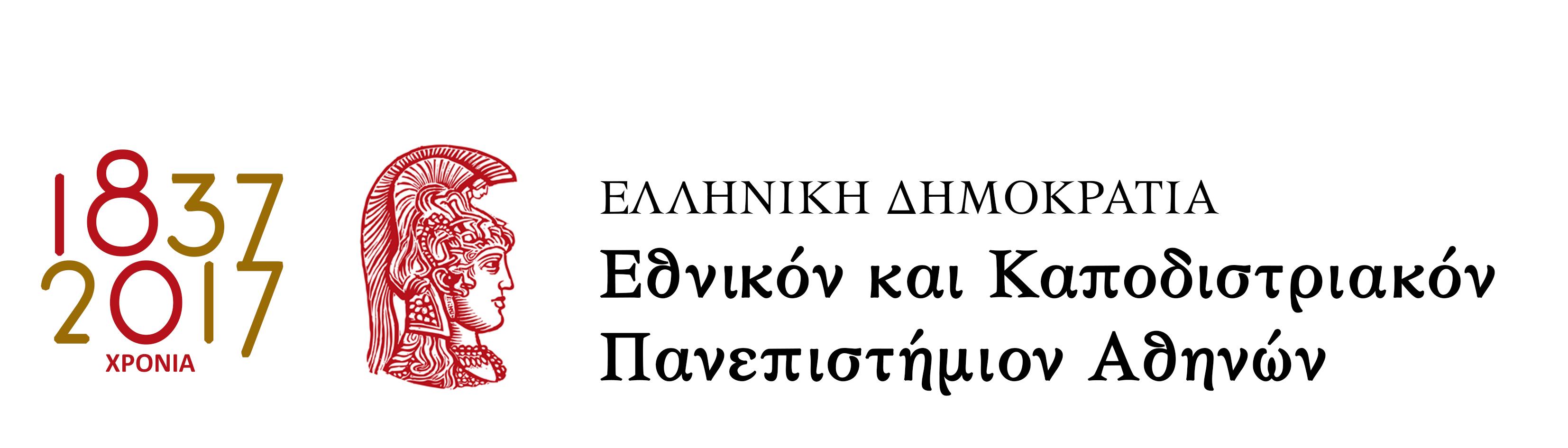 Δημοσίευση των αποτελεσμάτων του ελέγχου των λιποσωμιακών προιόντων της Doctor's Formulas στο ASEM