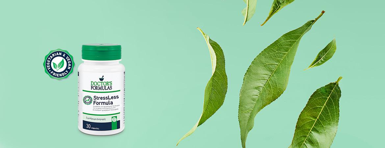Διαχείριση Άγχους με Φυτικές Ουσίες