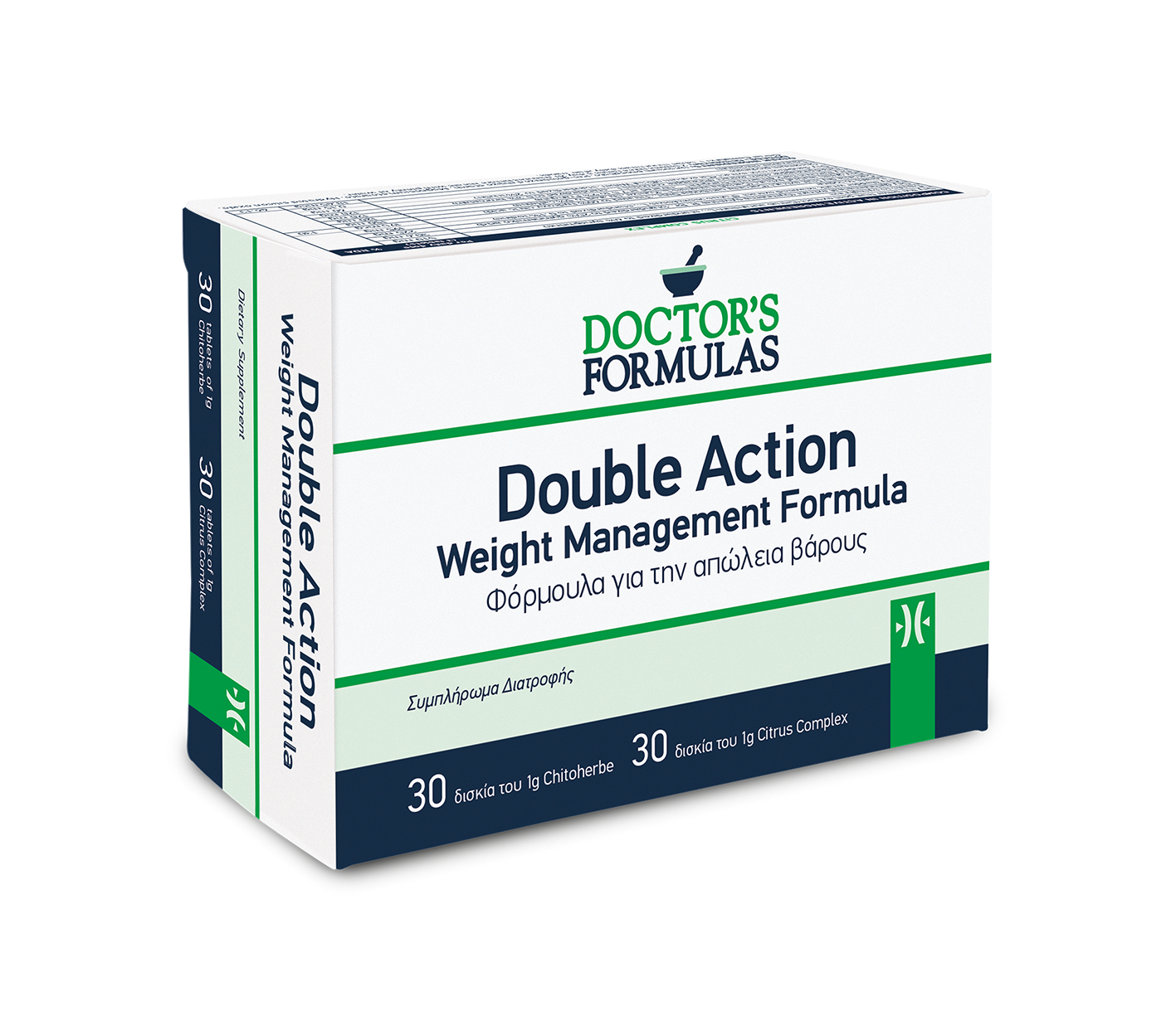 Εικόνα DOUBLE ACTION WEIGHT MANAGEMENT FORMULA