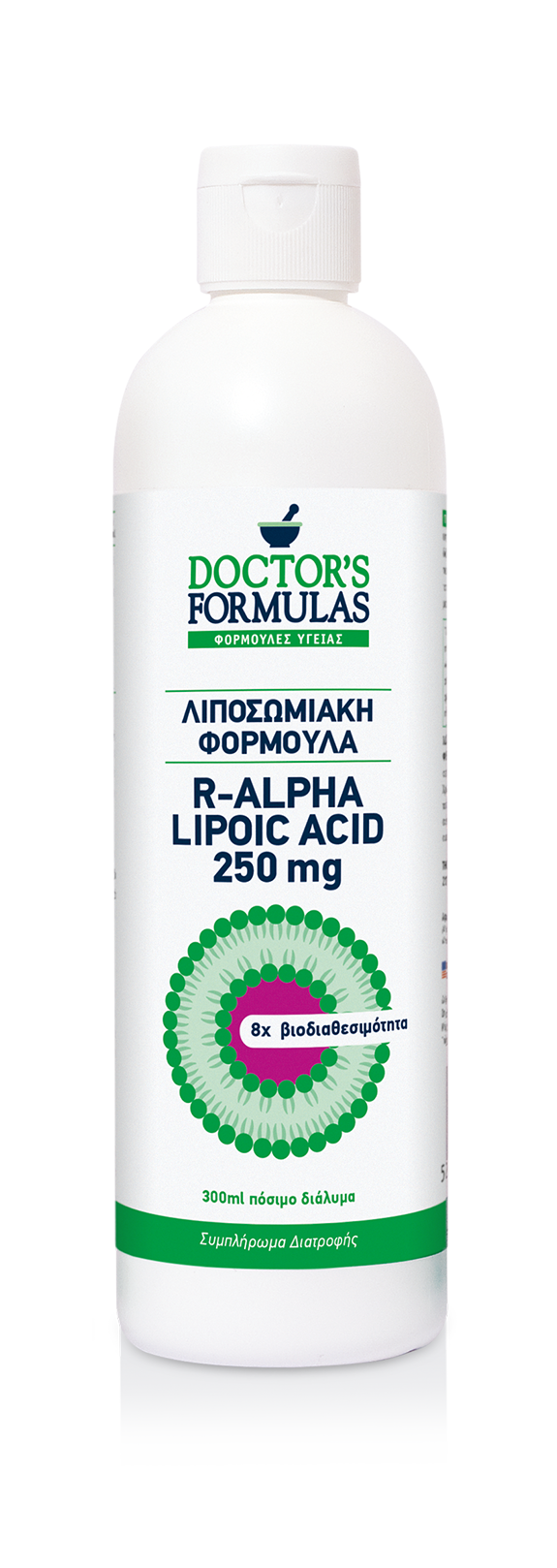 Εικόνα R-ALPHA LIPOIC ACID 250mg