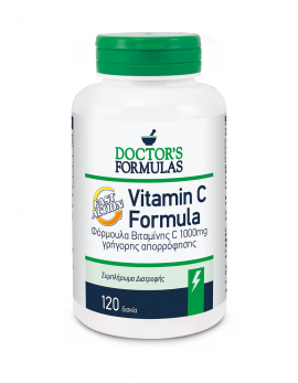 Εικόνα VITAMIN C FORMULA FAST ACTION