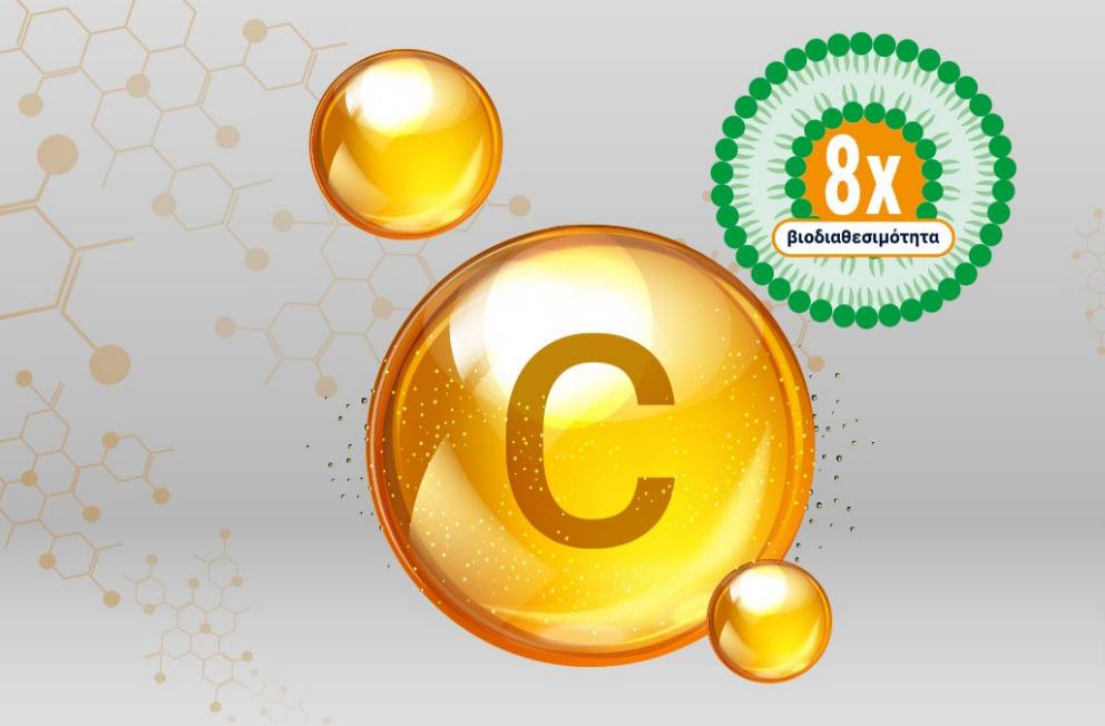 Vitamin C Liposomal Formulation